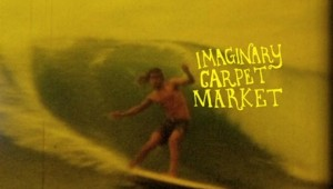 imaginary-carpet-market-trailer-600x375